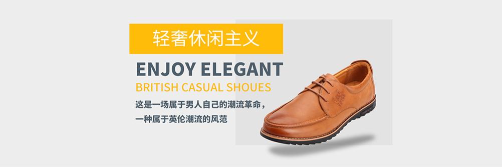 东莞市创源鞋业有限公司